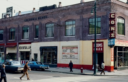 MONTECRISTO: Chinatown's Columbia Block