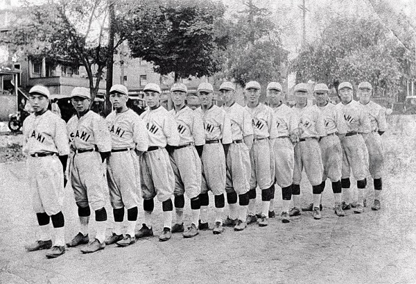80 Years Ago, Vancouver Was Home to One of Baseball's Most Successful Teams, the Japanese Asahis