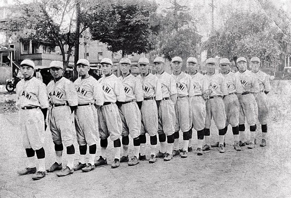 MONTECRISTO: Asahi Baseball Team