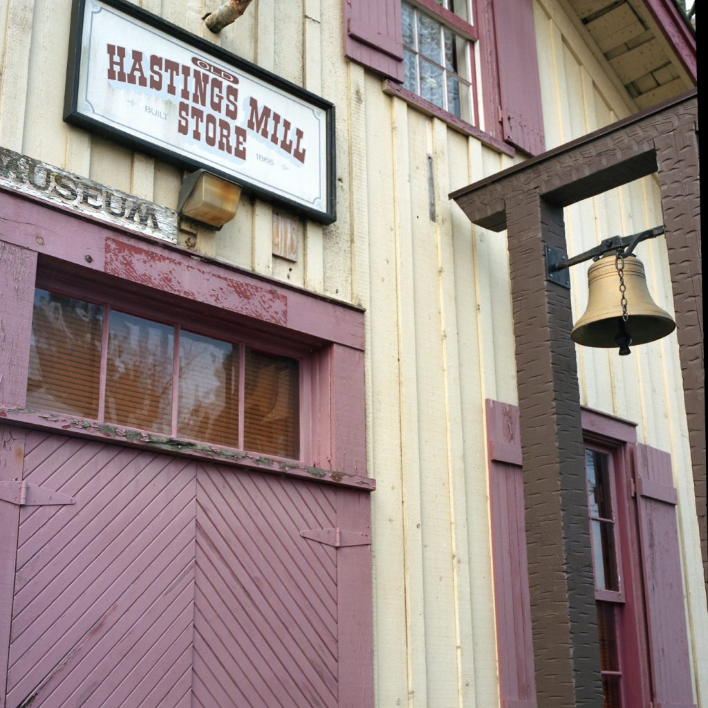 MONTECRISTO Blog: The Old Hastings Mill Store Museum