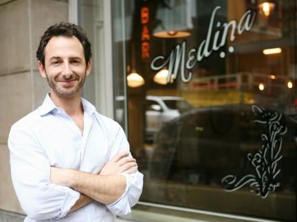 MONTE Blog: Cafe Medina