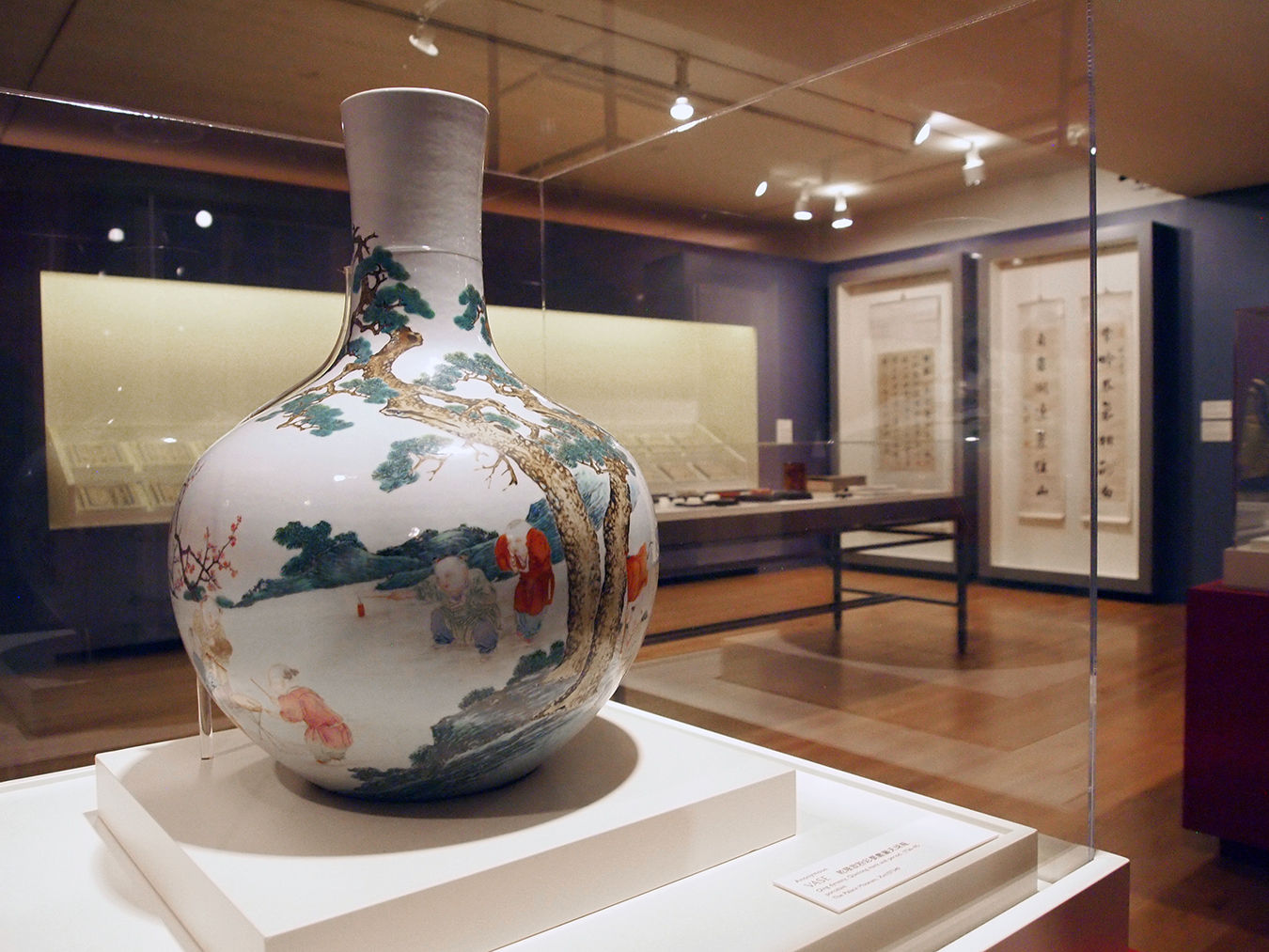 MONTECRISTO Blog: The Forbidden City at the Vancouver Art Gallery