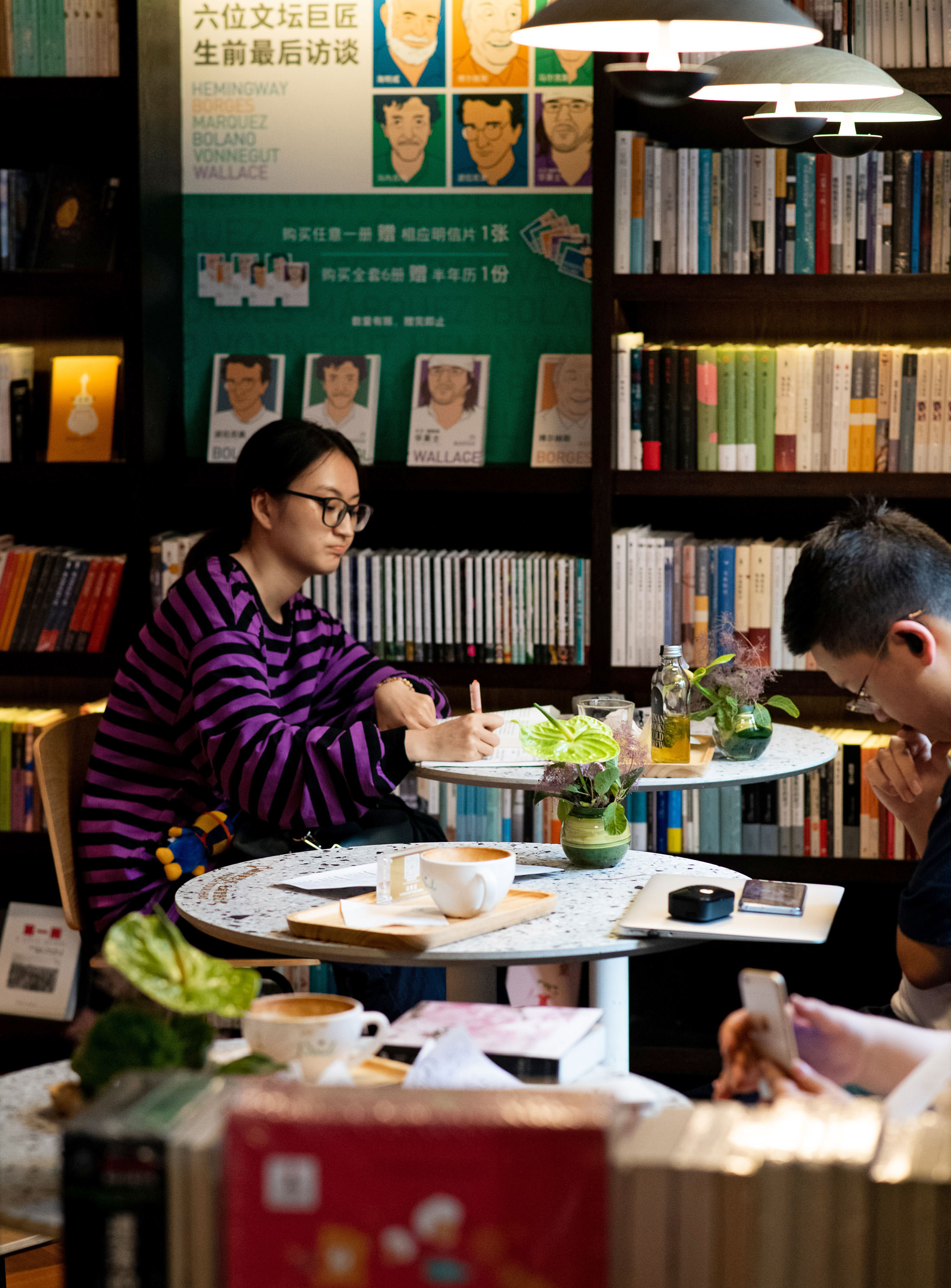 sinan books shanghai