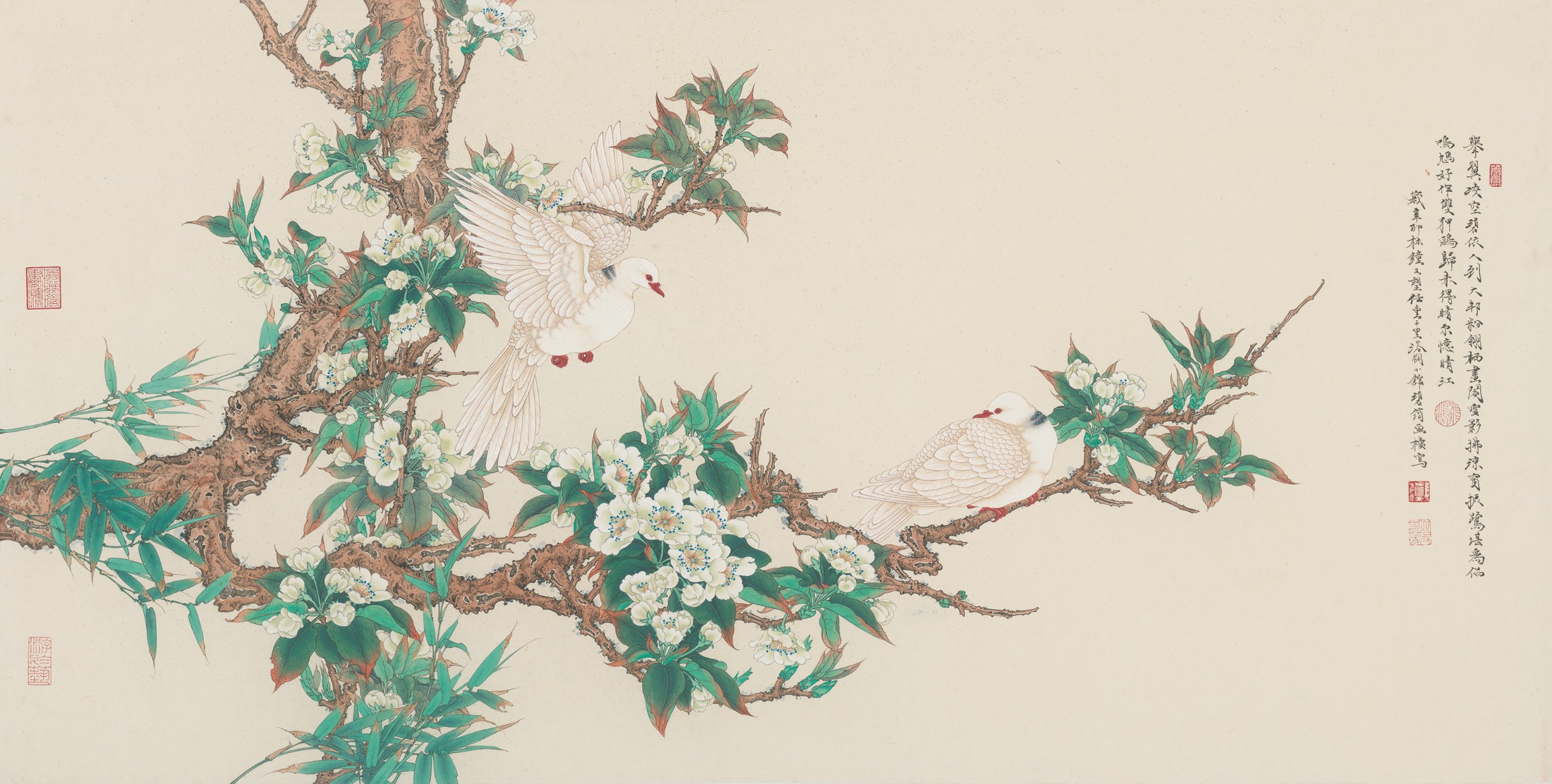 """A Couple of Turtle Doves in Cluster of Pear Flowers."" Painting by Ren Zhong."