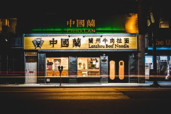 Insider Tips for Ordering Takeout Chinese in Vancouver