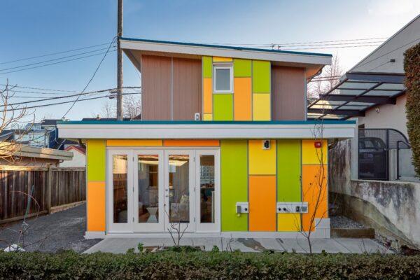 Vancouver's Most Innovative Architecture  - portada